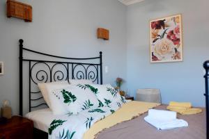 A Casa da Joana, 2825-322 Costa da Caparica