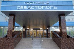 Севастополь Классик
