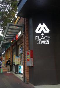 Grade Apartment, Ferienwohnungen  Guangzhou - big - 3