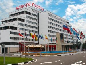 Rushotel, Hotely  Moskva - big - 38
