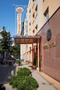 Hotel Reytan, Hotels  Warsaw - big - 28