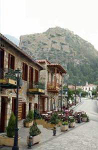 Hostels e Albergues - Mystras Inn