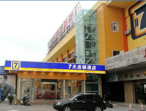 Auberges de jeunesse - 7Days Inn Shantou Municipal Government