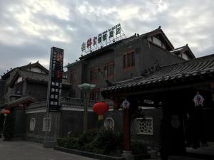 Auberges de jeunesse - Jinguan Garden Hotel
