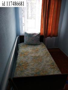 Holiday Home on Kalinina 246 - Kamyshevatskaya