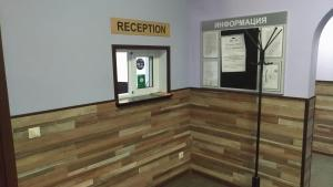 Mini Hotel Tarleon - Moscow