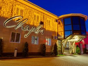 Мини-отель Chaplin