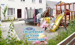 Zhiraf Potapich - Golubitskaya