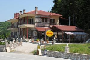 Hostales Baratos - Guesthouse Moucha