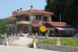Guesthouse Moucha - Thrapsímion