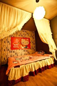 Pirate Ship Pension & Guesthouse, Affittacamere  Andong - big - 99