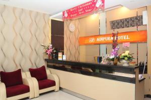obrázek - Adipura Hotel