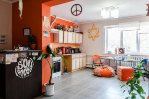 Auberges de jeunesse - Auberge SunHouse Karakol