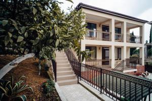 Guest House Bagrat