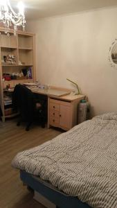 Cozy room - T'oegyewŏn-ni