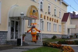 Отель Кошкин дом