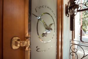 Chaika Hotel - Korotkovo