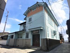 Auberges de jeunesse - GUESTHOUSE Kusuhi