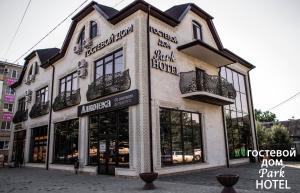 Гостевой дом Park Hotel, Кущёвская