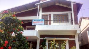 SWAMI home stay panhala