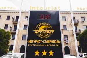 Inturist Stavropol - Verkhnerusskoye