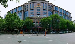 Xi'an Huiyuan Jinjiang International Hotel - Xi'an