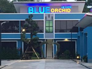 Blue Orchid Resort - Ban Chuang