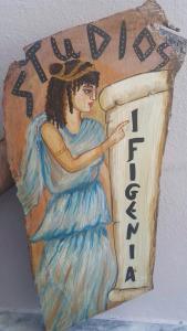 Ifigenia Studios Alonissos Greece