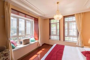 Auberges de jeunesse - Yushan Meizhu Apartment