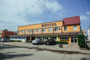 Отель JJ, Виноградов