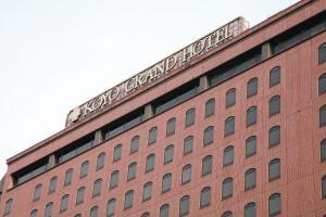 obrázek - Koyo Grand Hotel