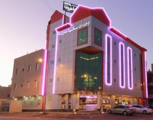 Ronza Land, Residence  Riyad - big - 7