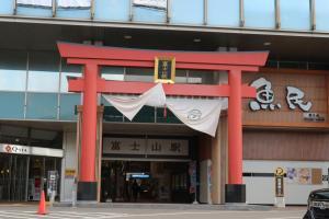 Hana Hostel Fujisan, Гостевые дома  Фудзиёсида - big - 8