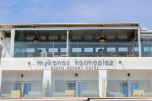 Mykonos Kosmoplaz Beach Resort Hotel, Hotel  Platis Yialos Mykonos - big - 43
