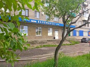 Belomorsk Hostel, Hostely  Belomorsk - big - 12