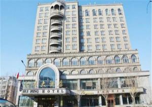 Tonghua Huifeng Hotel