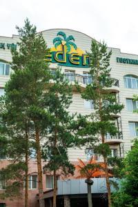 Hotel Edem, Hotels  Karagandy - big - 1