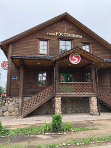 Hotel Rosstan - Shomushka