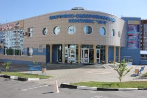 Хостел Sport House, Белгород