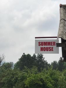 Summer house superiore, Appartamenti  Tuzla - big - 44