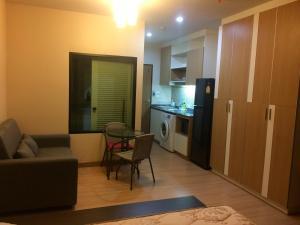 Studio 33, Ferienwohnungen  Nai Thon Beach - big - 40