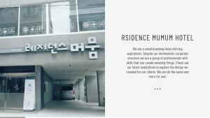 Residence Mumum Hotel, Szállodák  Puszan - big - 44
