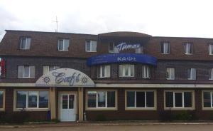 Отель Титаник, Ижевск