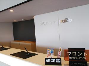 Seaside Hotel Palco, Отели  Maizuru - big - 36