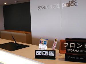 Seaside Hotel Palco, Отели  Maizuru - big - 35