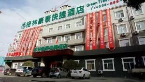 GreenTree Inn HeBei Langfang Guan Xinyuan Street Express Hotel - Shih-fo-ssu
