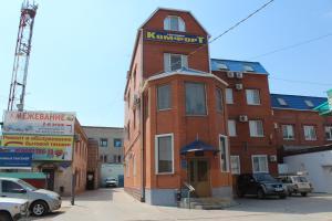 Гостиница Комфорт, Котельниково