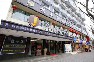 obrázek - Jtour Inn Guilin Railway Station (Youpinju Hotel)