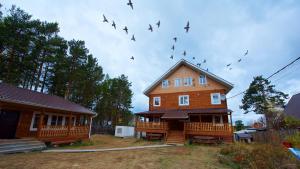 Гостиница Байкальский Оздоровительный центр, Горячинск