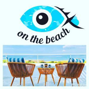 Eye on the Beach Andros Greece